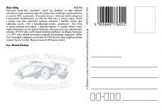 Pocztówka Fiat 125p tył - Historia Motoryzacji